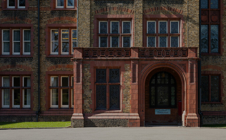 Archway at visitor's entrance to main school building at St Margaret's School Bushey