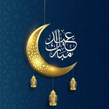 Eid Mubarak to all those celebrating today #EidMubarak #StMargaretsHertfordshire #StMargaretsBushey